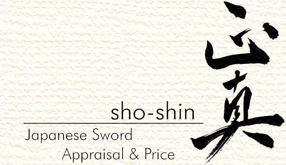 Introduction to Sho-Shin Book-Set